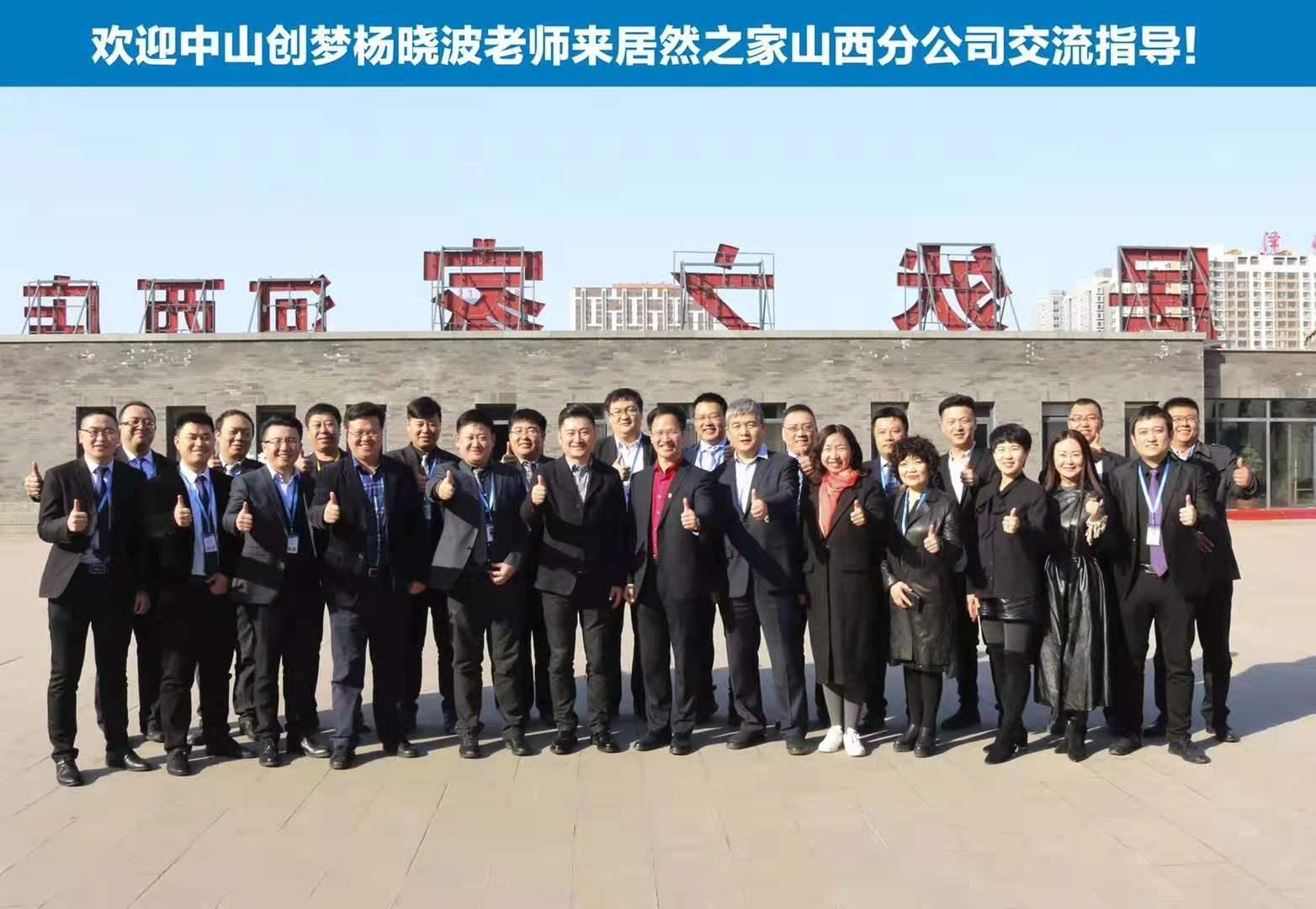 创意点亮梦想,客户的成功是我们最大的成就——杨晓波
