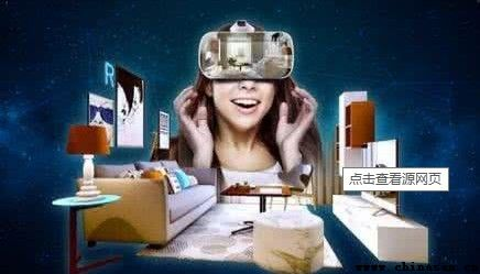 侯建强:8864营销系统带你揭秘新零售下泛家居行业营销人必备的场景化思维
